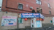 Царь-бани, Садовая улица, дом 12 на фото Владивостока