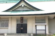 Osaka Museum of History, Osaka, Japan