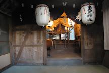 Kotoshironushi Shrine, Tokushima, Japan