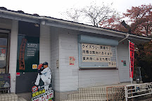 Numata Park, Numata, Japan