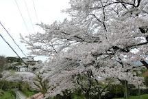 Keage Incline, Kyoto, Japan