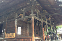 Anaoji Temple, Kameoka, Japan