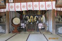 Suehiro Shrine, Kusu-machi, Japan