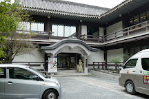 Ryozen Museum of History, Kyoto, Japan