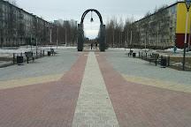 Monument to Soldiers-Internationalists, Nizhnevartovsk, Russia