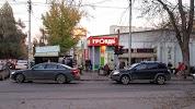 Гроздь, улица Хользунова на фото Саратова