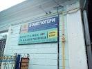 Дека-софт ТОВ на фото Каменца-Подольского