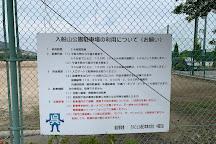 Irifuneyama Park, Kure, Japan