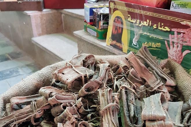Visit Qaisariah Souq on your trip to Al Hofuf or Saudi Arabia
