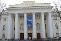 Art Museum, Veliky Novgorod, Russia