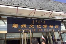 Zhaojun Tomb, Hohhot, China