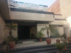 National Bank of Pakistan (NBP) chiniot