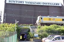 Suntory Yamazaki Distillery, Shimamoto-cho, Japan