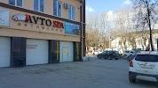 Avto-spa, Автомойка, улица Кузнецова на фото Иванова
