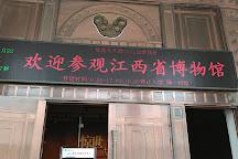 Jiangxi Museum, Nanchang, China