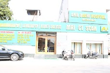 Anil Baghi Hospital and School of Nursing Kasur
