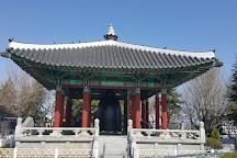 Busan Tower, Busan, South Korea