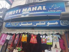 Moti Mahal abbottabad