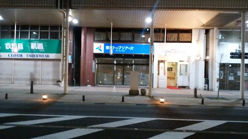 東武トップツアーズ(株) 青森支店