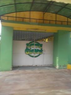 Little Giants Public School faisalabad Abid Shaheed Rd