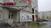 Автомаг, проспект Космонавтов на фото Екатеринбурга