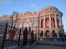Памятник В.Н. Татищеву и В.И. де Геннину на фото Екатеринбурга