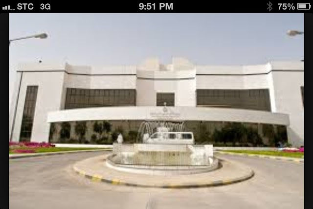 KING FAHAD NATIONAL CENRE FOR CHIDREN CANCER RESEARCH RIYADH KSA