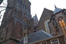 Ganache Amsterdam, Amsterdam, The Netherlands