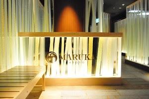 ブランド買取MARUKA 渋谷店