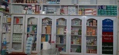 Afridi Pharmacy دواخانه افریدی