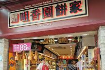 Choi Heong Yuen, Macau, China