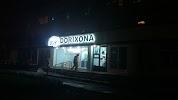 Аптека №61 Шухрат, 16-й квартал, дом 11 на фото Ташкента