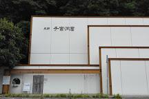 Temiya Cave, Otaru, Japan