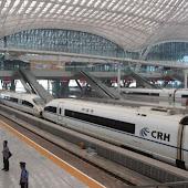 Железнодорожная станция  Wuhan
