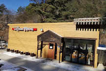 Coffee Cupper Museum, Gangneung, South Korea