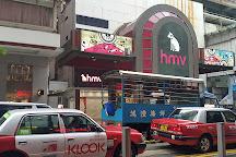 Fashion Walk, Hong Kong, China