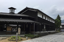 Hida no Takumi Bunka Museum, Hida, Japan