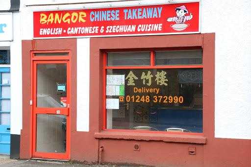 Bangor Chinese Takeaway