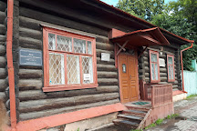 Memorial House Museum PP Bazhov, Yekaterinburg, Russia