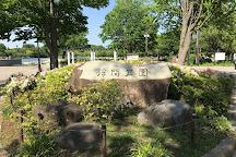 Ukima Park, Tokyo, Japan