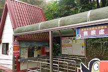 Fenghuanggu Bird Park, Nantou City, Taiwan