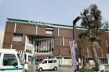 Kuzuha Mall, Hirakata, Japan
