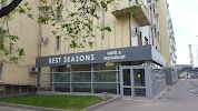 Best Seasons, Автозаводская улица на фото Москвы