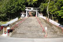 Tsunomine Shrine, Anan, Japan