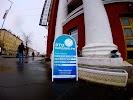ЭтоКарелия на фото Петрозаводска