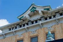 Kyoto City Kyocera Museum of Art, Kyoto, Japan