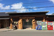 Amano Iwato Shrine, Takachiho-cho, Japan