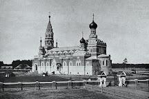 Muzey Khrustalya Imeni Mal'tsovykh, Gus-Khrustalny, Russia