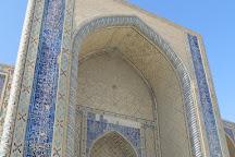 Ulugbek Medressa, Bukhara, Uzbekistan