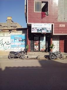Babar Dental Care karachi